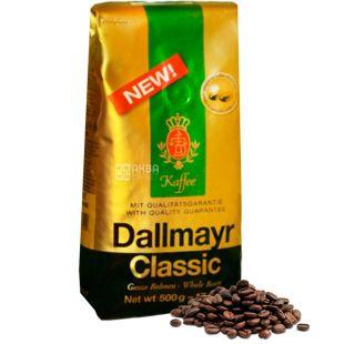 Dallmayr Classic, Кава зернова, 500 г