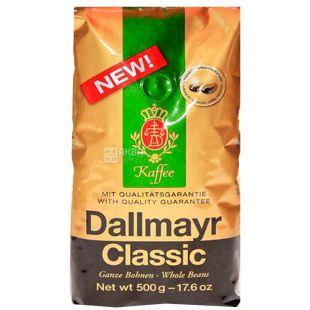 Dallmayr, 500 г, Кава в зернах, Classic, м/у