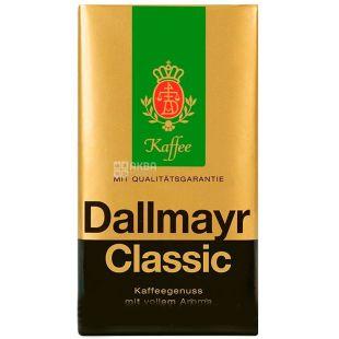 Dallmayr, 500 г, Кофе молотый, Classic, м/у