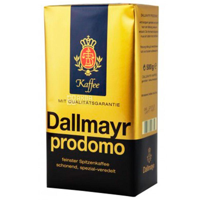Dallmayr Prodomo, 500 г, Кофе молотый Далмайер Промодо