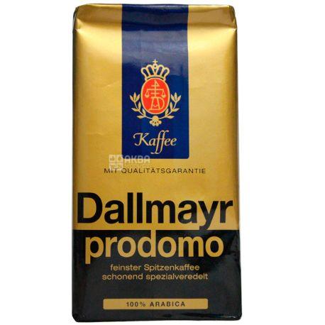 Dallmayr Prodomo, 500 г, Кава мелена Далмайер Промодо