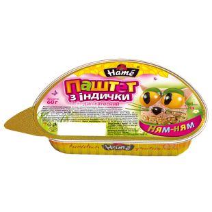 Hame, 60 g, Turkey Pate, Delicious, w / w