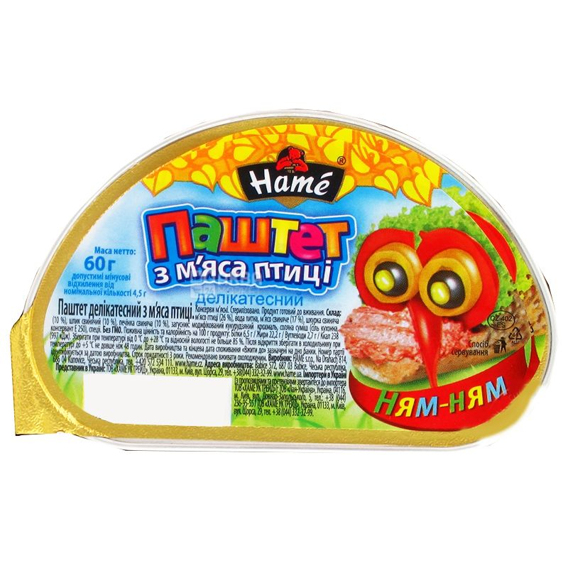 Hame, 60 g, Poultry Pate, Delicious, w / w