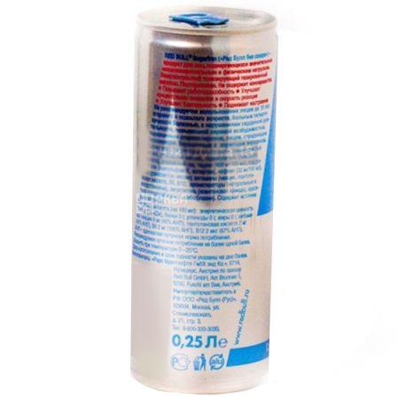 Red Bull Sugarfree, 0,25 л, Напій енергетичний Ред Булл, без цукру