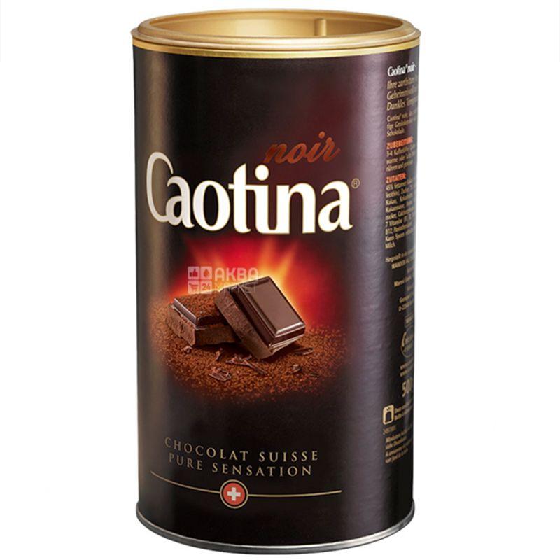 Caotina, Noir, 500 г, Каотіна, Ноір, Гарячий шоколад, чорний, тубус