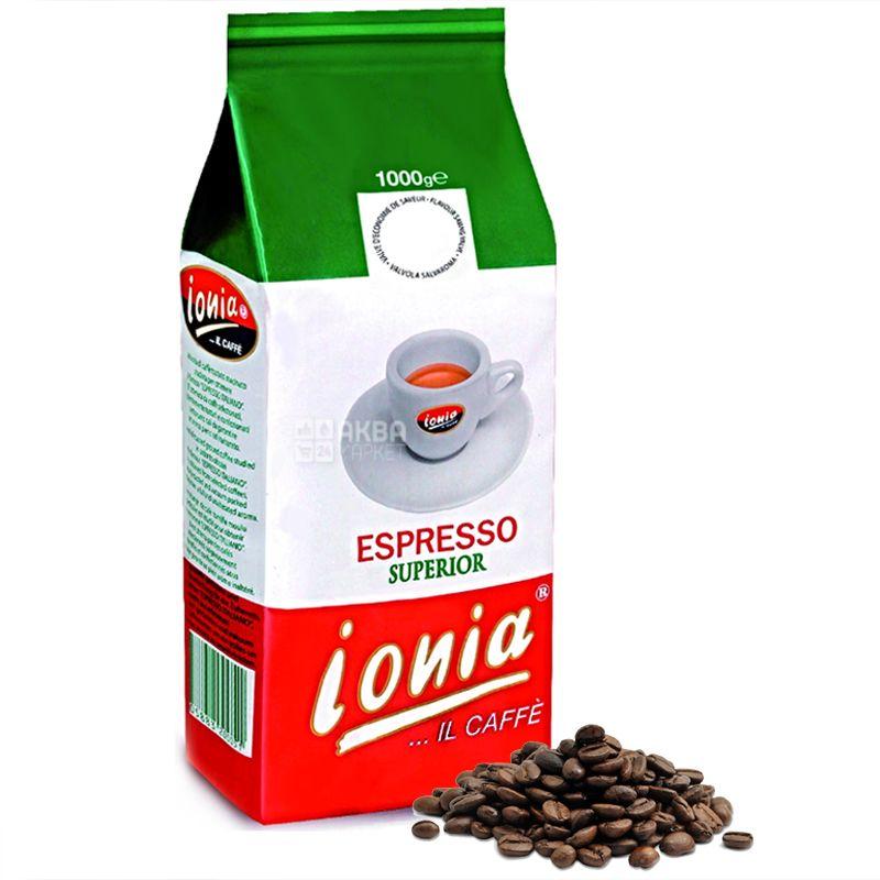 Ionia Espresso Superior, 1 кг, Кофе Иония Эспрессо Супериор, темной обжарки, в зернах