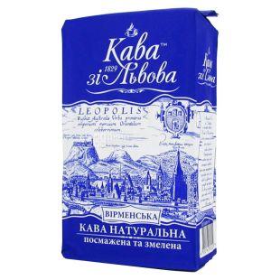 Кава зі Львова, Армянский, 225 г, Кофе средней обжарки, молотый