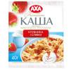 AXA, 40 g, Instant porridge, Oatmeal, Strawberry and cream
