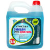 Crystal, 3 l, -80, Washer for glass, canister, PET