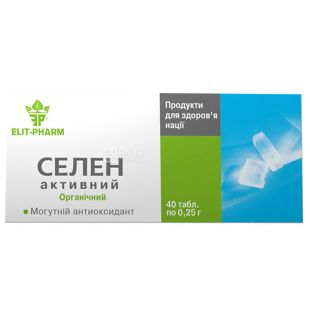 ELIT-PHARM Selenium active, 40 tab. on 0,25 g, Powerful antioxidant