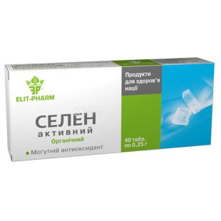 ELIT-PHARM Селен активний, 40 піг. по 0,25 г, Потужний антиоксидант