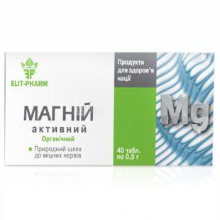 ELIT-PHARM Магній активний, 40 піг. по 0,5 г, Вітамінно-мінеральний комплекс
