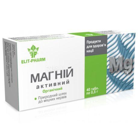 ELIT-PHARM Магний активный, 40 таб. по 0,5 г, Витаминно-минеральный комплекс