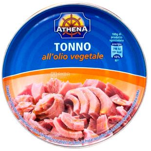 Athena, 160 g, Tuna, Fillet in vegetable oil, Tonno all'olio Vegetale, w / w
