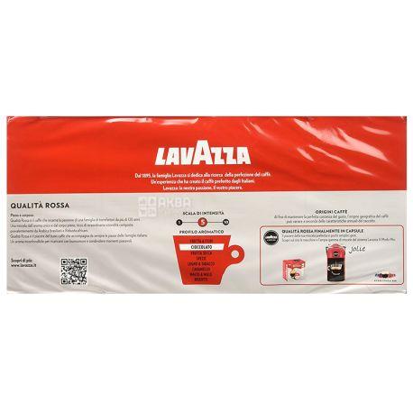 Lavazza, Qualita Rossa, 1 кг (4 шт. х 250 г), Кофе Лавацца, Куалита Росса, средней обжарки, молотый