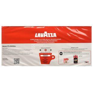Lavazza, Qualita Rossa, 1 кг (4 шт. Х 250 г), Кава Лаваца, Куаліта Росса, середнього обсмаження, мелена