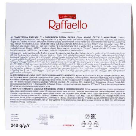 Raffaello, 240 г, Конфеты