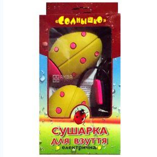 Alprophonе, Сушарка для взуття електрична, Сонечко, Дитяча, Асорті