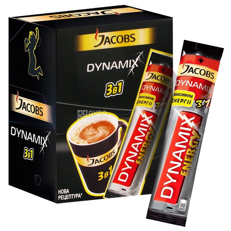 Jacobs Dynamix, 3 в 1, 24 шт. х 12,5 г, Кофейный напиток Якобс Динамикс, в стиках