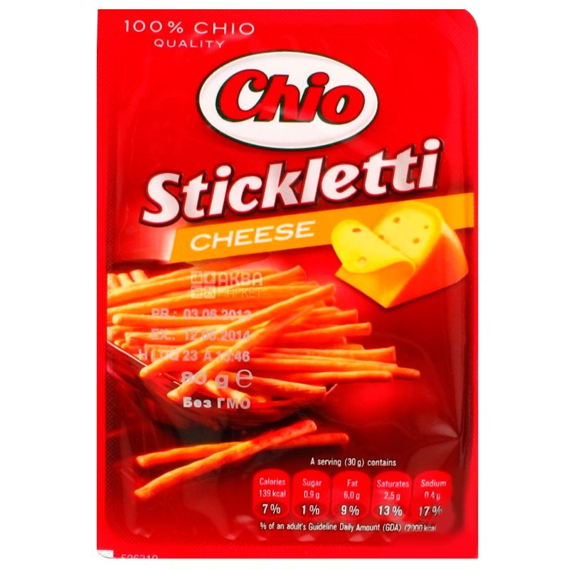 Chio, 80 г, Соломка, Stickletti, Солона, Sheese
