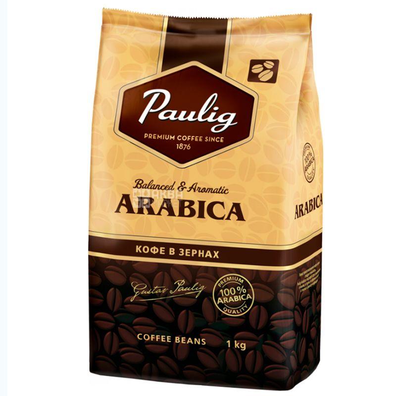 Paulig Arabica, 1 кг, Кава Пауліг Арабіка, середнього обсмаження, в зернах