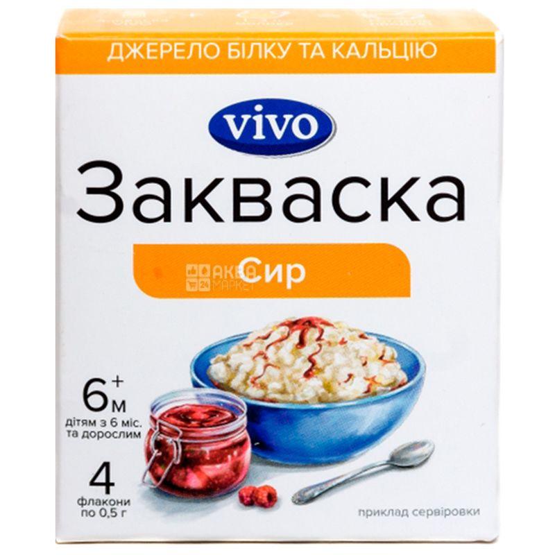 Vivo,  0,5 г, 4 шт., Закваска бактериальная, Сыр
