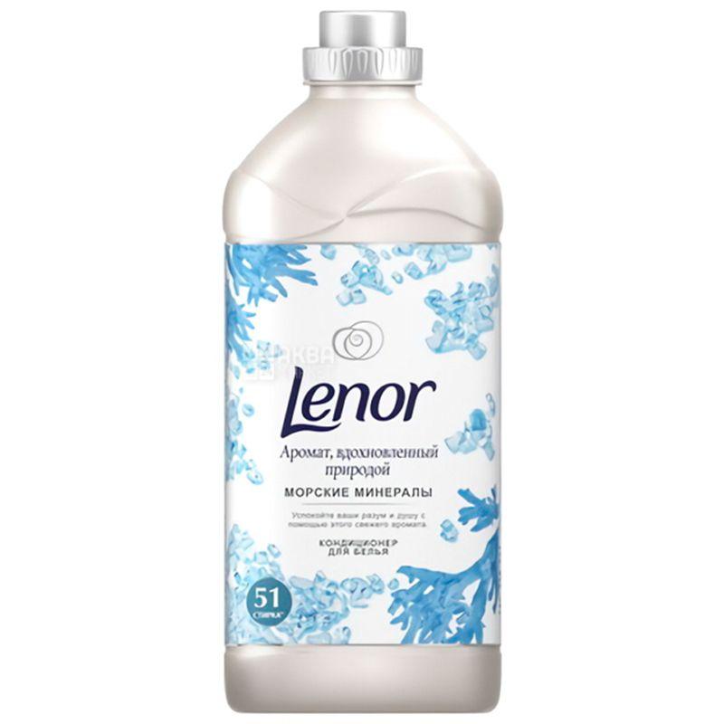 Lenor, 1,785 л, Кондиционер-ополаскиватель для белья, Морские минералы