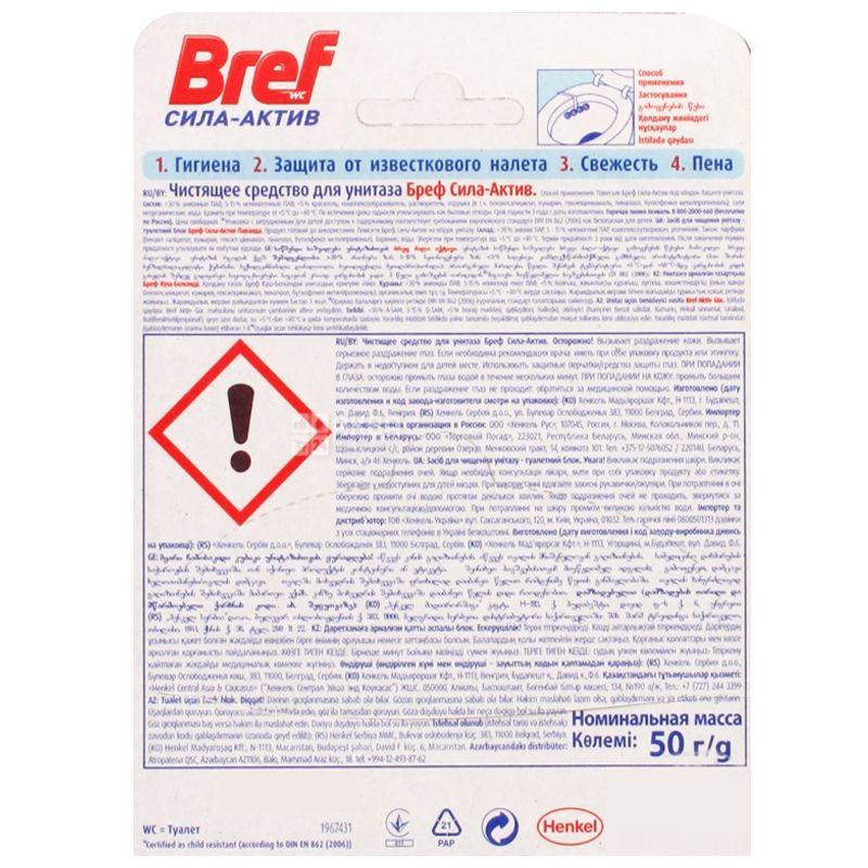 Bref, Блок для унітазу, Сила-актив, 4 в 1, Свіжість лаванди, 50 г