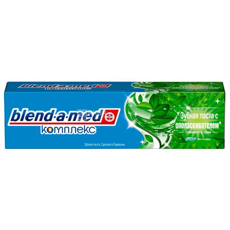 Blend-a-med, 100 мл, Зубная паста, Комплекс, Свежесть трав