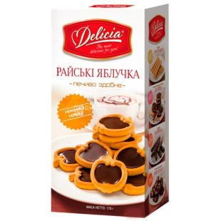 Delicia 170 г, Печиво, Райські яблучка, Ніжний крем