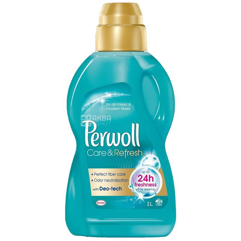 Perwoll, 1 л, Рідкий засіб для прання синтетичних тканин, Care & Refresh