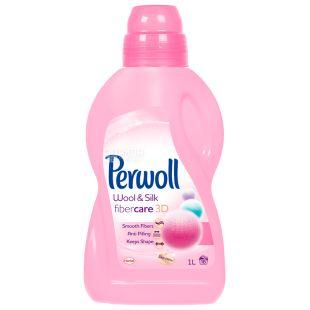 Perwoll, 1 л, Рідкий засіб для прання вовни та шовку, FiberCare 3D