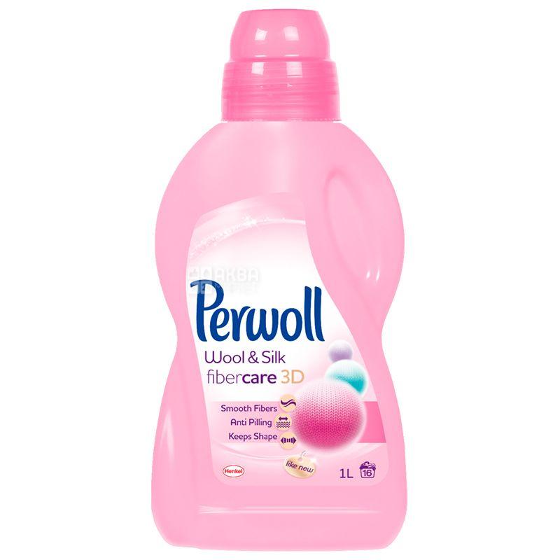 Perwoll, 1 л, Жидкое средство для стирки шерсти и шелка, FiberCare 3D