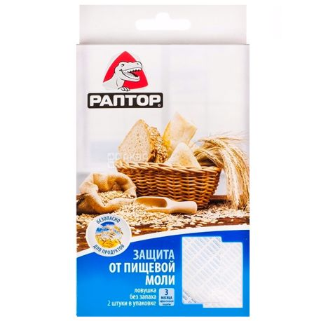 Raptor, 2 pcs., Protection from food moth, Trap, Odorless