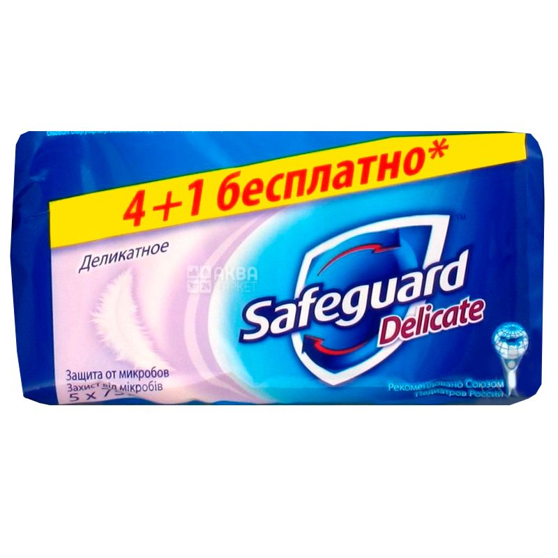 Safeguard, 5 шт. по 75 г, Мыло, Delicate