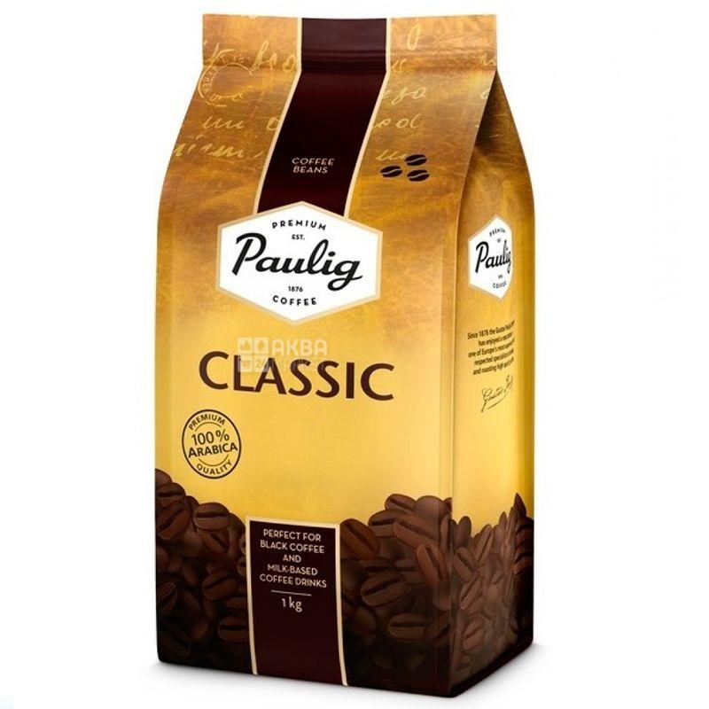 Paulig, 1 кг, Кофе в зернах, Classic, м/у