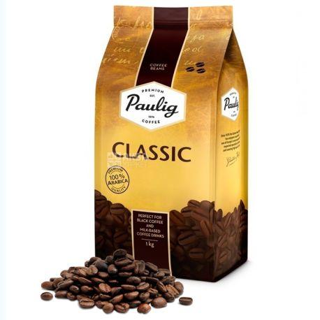 Paulig Classic, Кофе зерновой, 1 кг