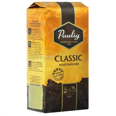 Paulig Classic, 250 г, Кава Пауліг Классік, середнього обсмаження, мелений