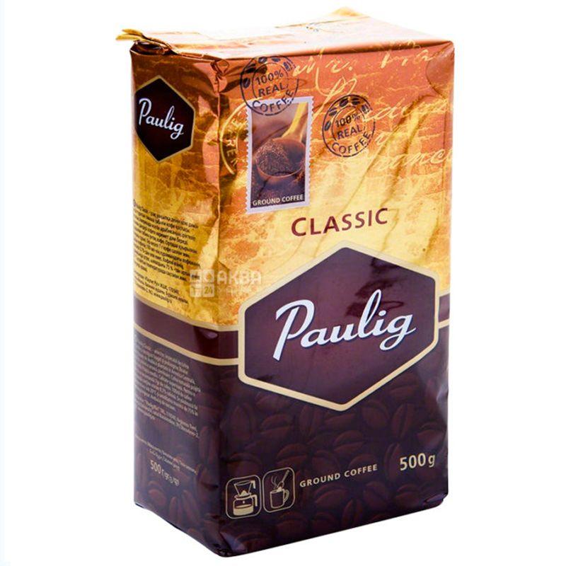 Paulig Classic, 500 г, Кофе Паулиг Классик, средней обжарки, молотый