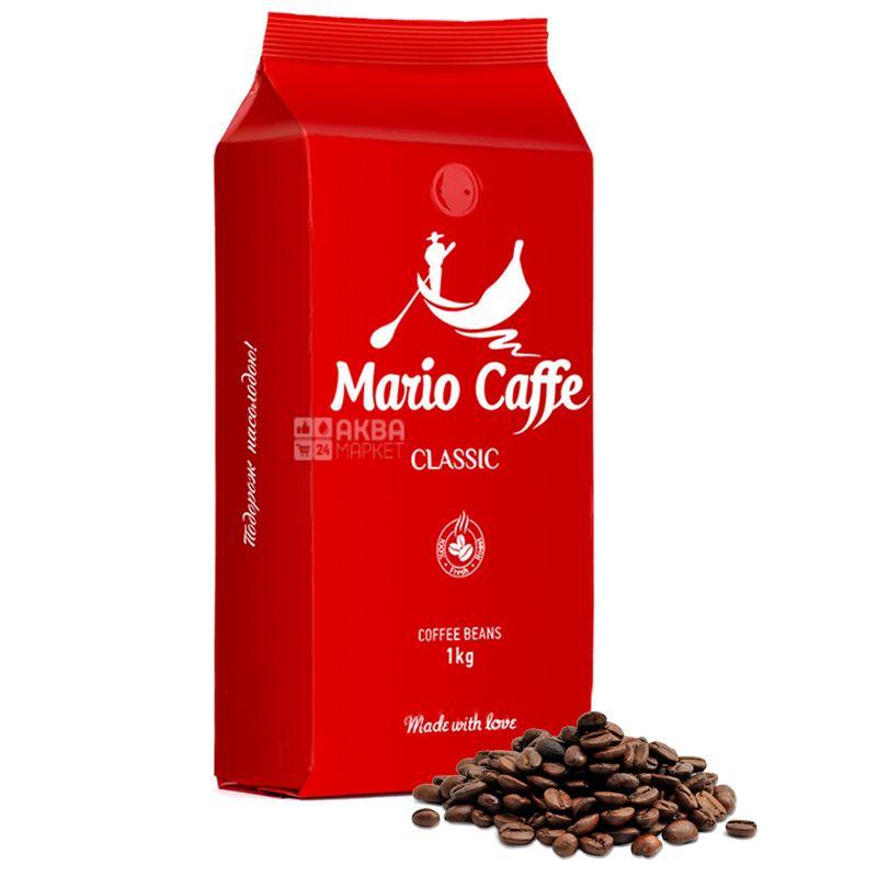 Mario Caffe Classic, 1 кг, Кофе Марио Каффе Классик, средней обжарки, в зернах