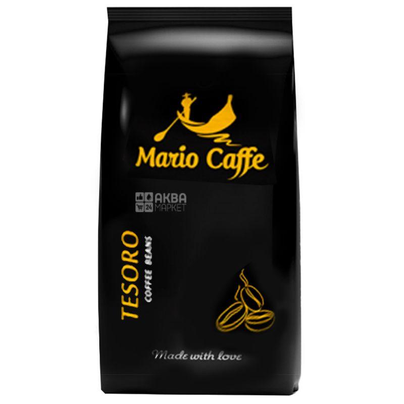 Mario Caffe Tesoro, 250 г, Кава Маріо Каффе Тесоро, середнього обсмаження, в зернах