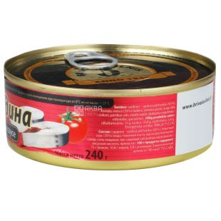 Brivais Vilnis, 240 г, Сардина в томатному соусі, ж/б