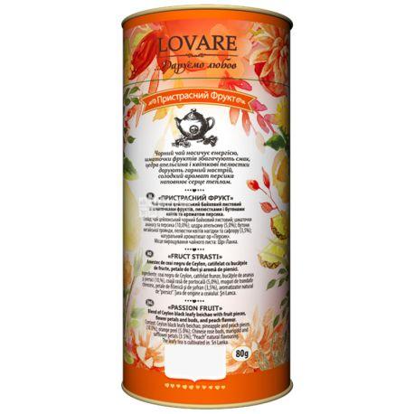 Lovare, Passion Fruit, 80 г, Чай Ловара, Пристрасний фрукт, Чорний, тубус