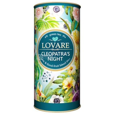 Lovare, Cleopatras night, 80 г, Чай Ловаре, Ночь Клеопатры, Зеленый, c фруктово-цветочным ароматом, тубус