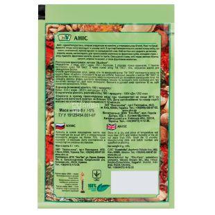 Eco, 8 g, Anise