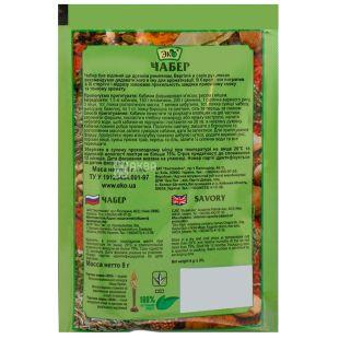 Eco, 8 g, Savory