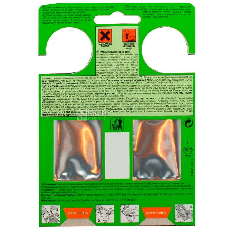 Raid, 2 pcs., Antimol gel, Cedar