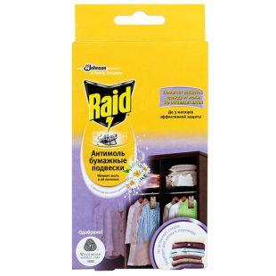 Raid, 12 шт., Бумажные подвески, Антимоль средства, С ароматом весенних цветов