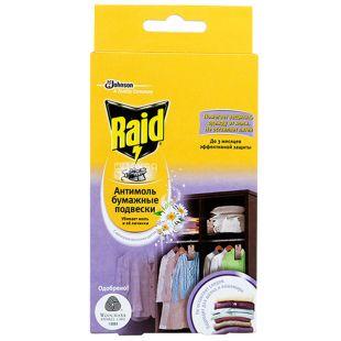 Raid, 4 шт., Бумажные подвески, Антимоль средства, С ароматом весенних цветов