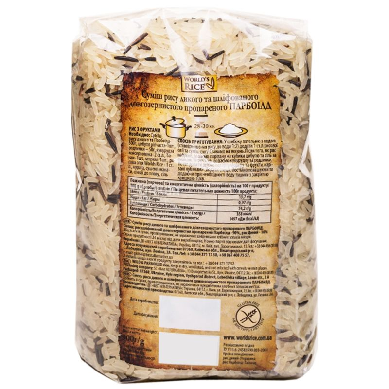 World's Rice, 900 г, Рис дикий и пропаренный, Wild & Parboiled
